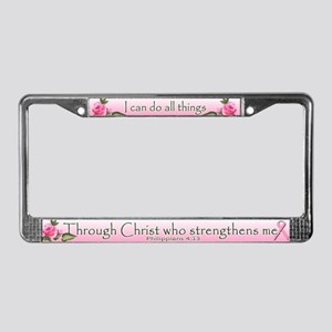 BCA License Plate Frame